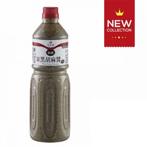 焙煎黑胡麻醬(1000g)