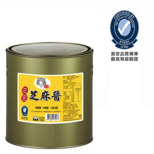 營業用|虎爺正宗芝麻醬(2.7Kg)