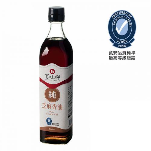 純芝麻香油(500ml)
