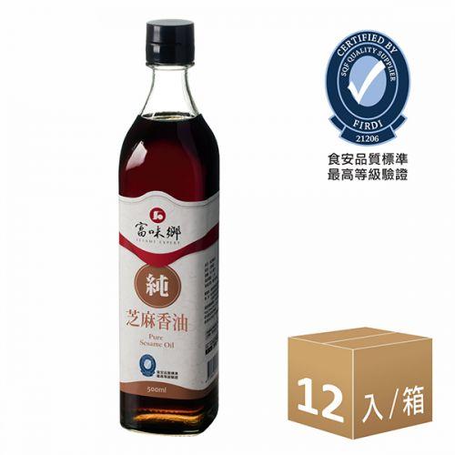 純芝麻香油(500ml)12入組