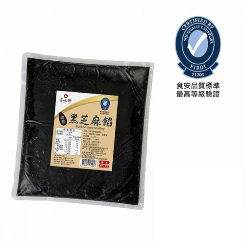 黑芝麻餡-固態(1KG)