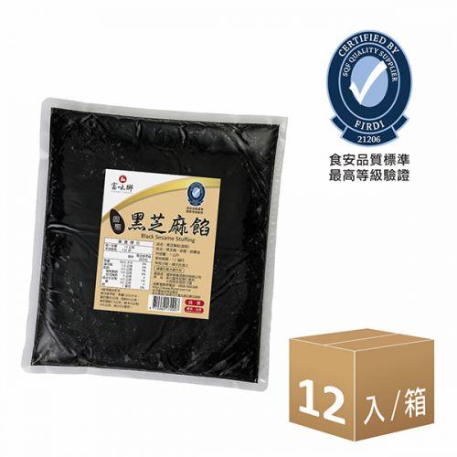 營業用|黑芝麻餡-固態(1Kg)12入組