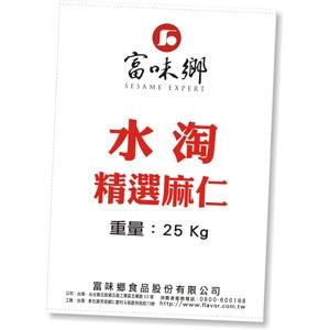 營業用|水淘麻仁(25K)
