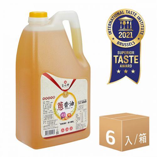 新品上市-營業用 蔥香油(3L)6入組