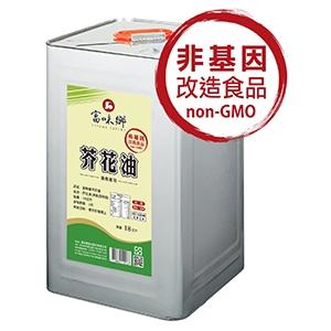 營業用|非基改芥花油(18L)