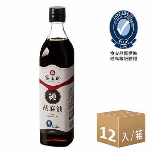 純胡麻油(500ml)12入組