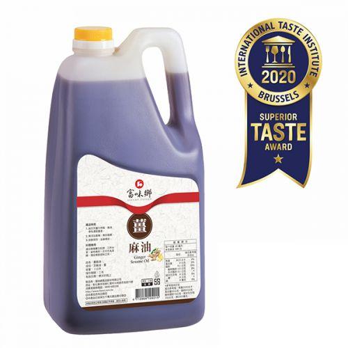 新品上架-營業用 薑麻油(3L)