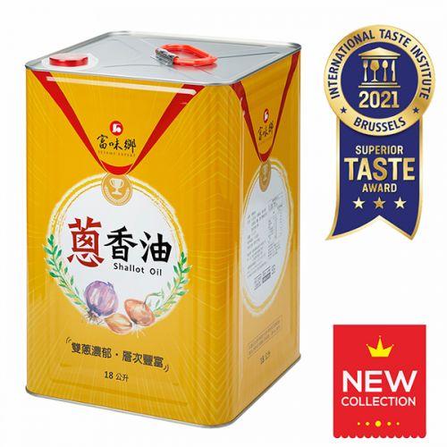 新品上市-營業用|蔥香油(18L)