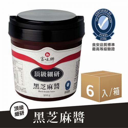 營業用|頂級細研黑芝麻醬(900g)6入組