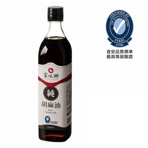 純胡麻油(500ml)